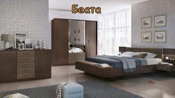 беата_00001