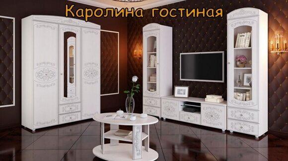 6 каролина гостиния_00001