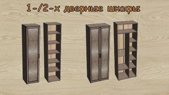 1-2-х дверные шкафы_00012_00001