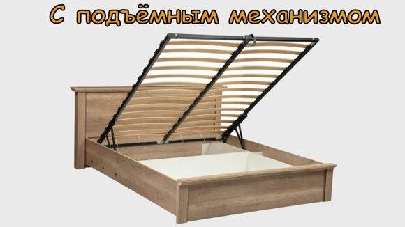 Кровати С МП_00001